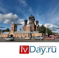 Ivday Ru