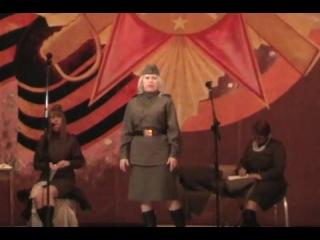 У войны не женское лицо. Молодежный театр ЛПК. Театрализованная постановка ко Дню Победы. ДКБ Эжвы 6 мая.