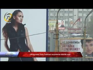 Ukraynada Xalq Cəbhəsi seçkilərdə liderlik edir
