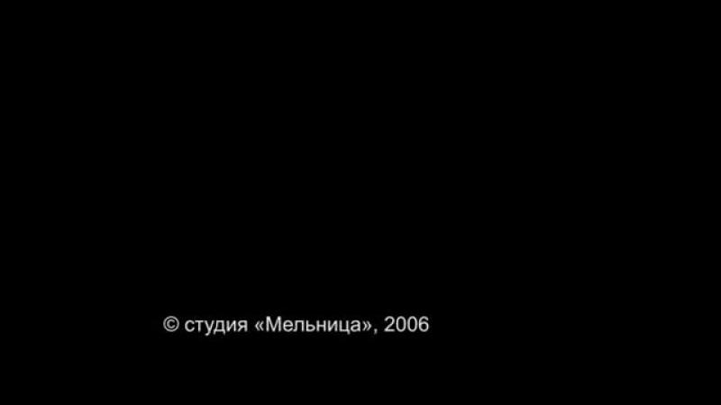 Лунтик 1 сезон 11 20 серии подряд