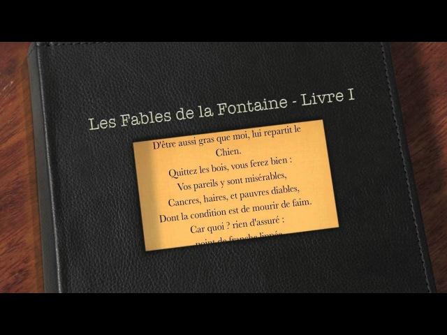 Le Loup et le Chien - Fable de la Fontaine (livre audio)