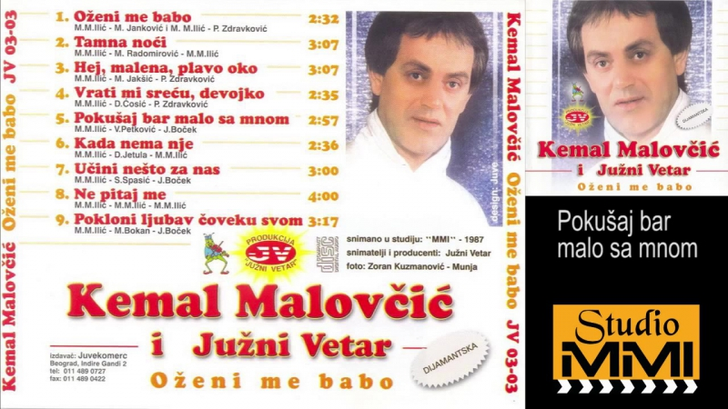 Kemal Malovcic i Juzni Vetar - Pokusaj bar malo sa mnom (Audio 1987)