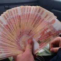 Деньги в долг от частного инвестора без обмана и предоплаты