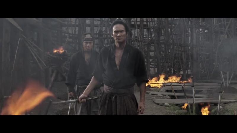 Triнадцать убийц - Jûsan-nin no shikaku. (2010г.).