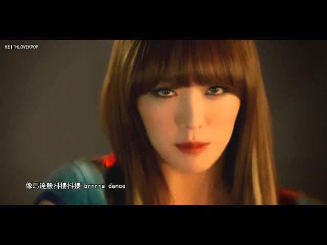 HD繁中字 HELLO VENUS Wiggle Wiggle 뮤직비디오 Music Video