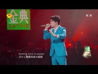 """Димаш Кудайберген - Adagio. В Китае на шоу """"I'm a singer""""."""