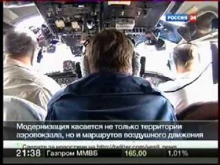 Репортаж о лаборатории АСЛК-Н Ан-26 №26088 на Россия-24