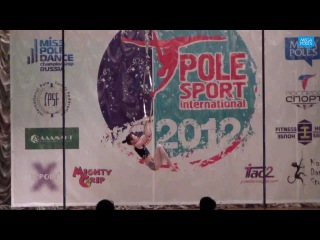 Савина Ирина. Pole Sport International 2012