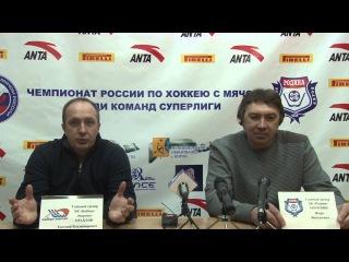 Пресс-конференция Е.В.Ерахтина и И.В.Загоскина