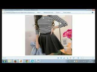Вебинар № 1. Расклешенные юбки