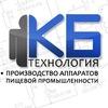 Пельменные аппараты - КБ Технология