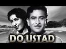 Do Ustad   Raj Kapoor, Madhubala   Full Hindi Classic Movie