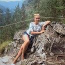 Личный фотоальбом Ирины Мартыненко