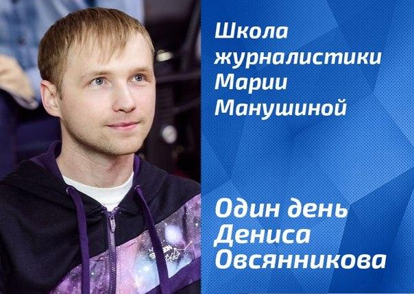 Вакансия журналиста фрилансера в москве freelance contest