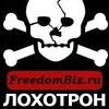 Отзывы Виталий Стеценко RichAdvert Cpaelectro