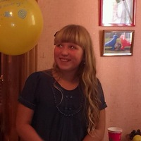 София Скиндер