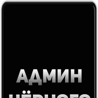 Ильдар Александрович