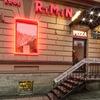 Кафе RiMiNi   Санкт-Петербург