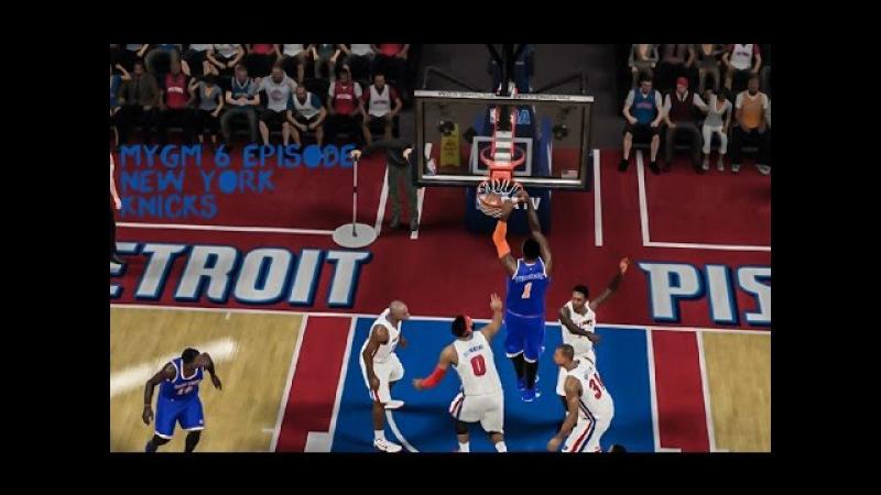 NBA 2K15 MyGM [Карьера Ген.Менеджера] - 6 серия - В своём репертуаре.