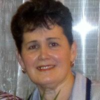 Вера Мялик