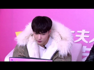 171130 EXO Lay Yixing @ Maple Story 2 Live stream FULL