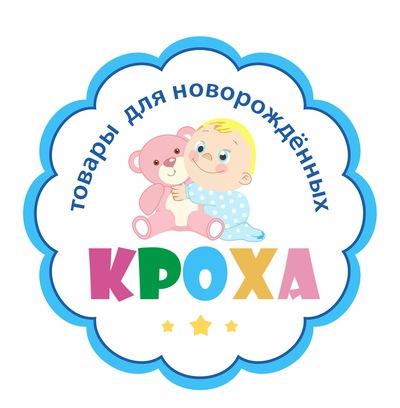 Картинка группы кроха в детском саду