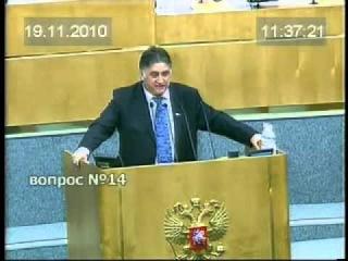 депутат С.А. Багдасаров-вся правда про турцию.
