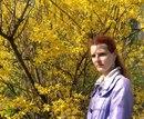 Личный фотоальбом Стеши Чистовой