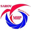 """Фотостудия """"МИР"""" в Сарове."""
