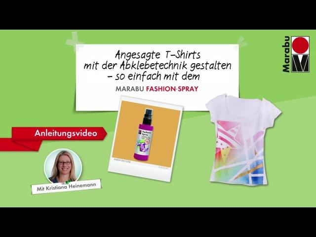 Marabu Anleitungsvideo ABKLEBEN | T-Shirt gestaltet mit Marabu Fashion Design