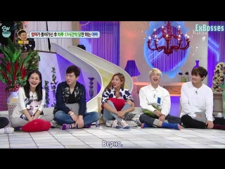 GW Hello Counselor - Ep. 223/2 (Jessi, Rap Monster, V, Kim Kayeon & Lim Yohwan) рус.саб