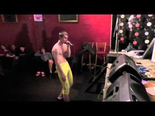 Whoreanus - Lesbians And Vegetables (live  Дождь-Мажор, Hex Horror Fest, )