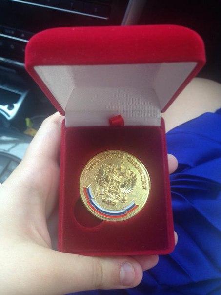 Поздравления выпускникам с золотой медалью