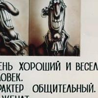 Роман Цибульский