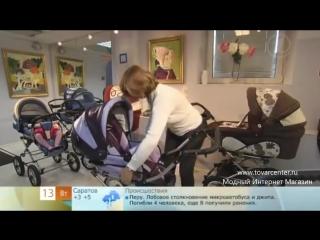 Коляски Stroller BE Maxima на 1 канале