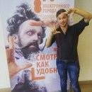Персональный фотоальбом Алексея Михайленко