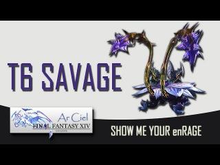 FFXIV:ARR CoB Turn 6 Savage - ArCiel FC