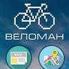 Велосообщество Veloman.uz