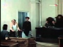 Фитиль 'Человек и закон' (1975) - Что охраняем, то и имеем. Всегда актуально.