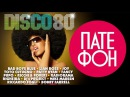 DISCO 80 Various artists 25 ORIGINAL HITS OF THE 80'S