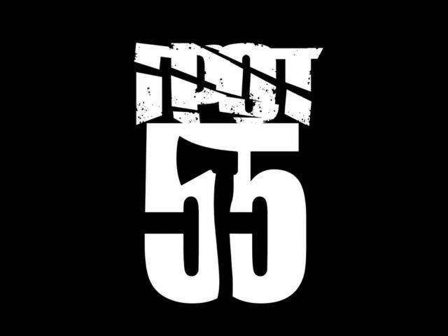 ГРОТ, D-Man 55 - Соседи