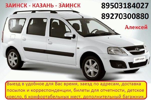 Авторитет пассажирские перевозки стоимость спецтехники в перми