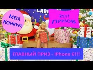 """🍒 СЕКРЕТНЫЙ КОНКУРС """"Рождественский"""" - Чтобы увидеть нужно ПОДПИСАТЬСЯ!"""