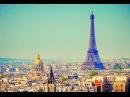 Самые красивые города мира: Париж Франция: Город Мечты - настоящий живой музей