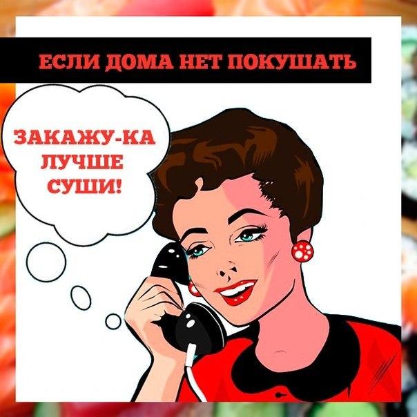 Кафе, арт-кафе «Капиталъ» - Вконтакте