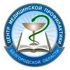 Здоровый Белгород