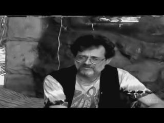 Теренс Маккена - Что такое Культура