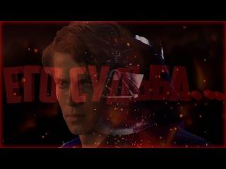 Звездные Войны: История Энакина Скайуокера / Дарта Вейдера