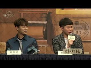 "[live] tvn ""house cook master baek"" season 3 live presentation on facebook doojoon"