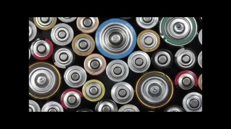 Удобрения из батареек Сделано из вторсырья